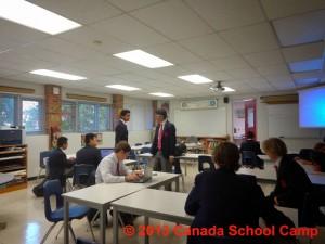 SAC_Classroom