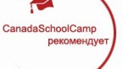Виртуальный каталог: Лучшие школы-пансионы Канады (часть первая): Сент Андрюс Колледж и Пикеринг Колледж
